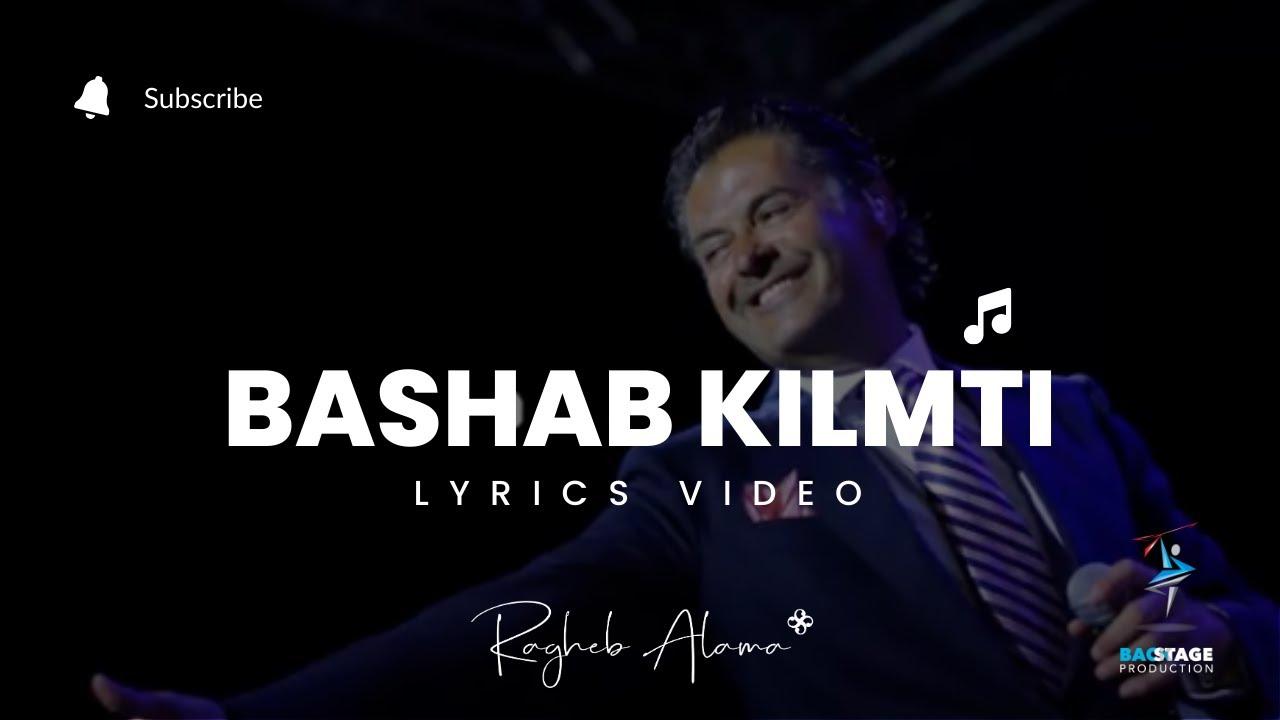 Ragheb Alama - Bashab Kilmiti Lyrics Video