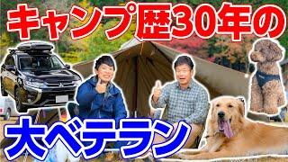【アウトドア業30年❗】大ベテランが選ぶキャンプ道具⛺トヨトミ レインボー登場🔥#158