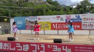 きみともキャンディ 2017.5.4 歌おう!踊ろう!アイドル祭り in 丸亀お...