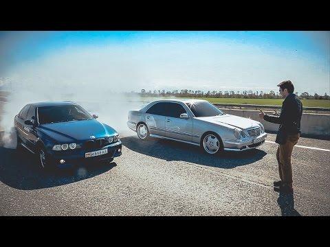 EPIC BATTLE!  BMW E39 M5 == VS == W210 AMG 5.5