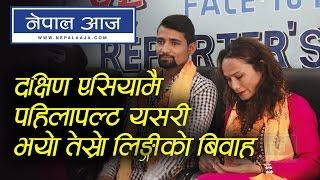 Monaika Shahi | दक्षिण एसियामै पहिलोपल्ट यसरी भयो तेस्रो लिङ्गीको बिवाह | Nepal Aaja