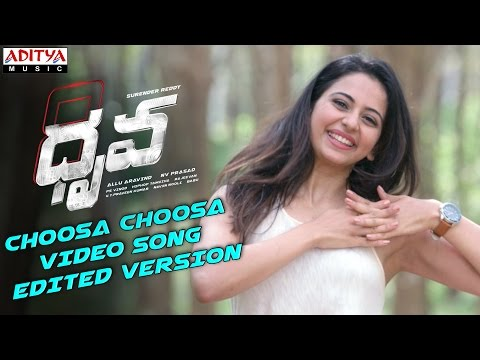 Thumbnail: Choosa Choosa Video Song (Edited) | DhruvaTeluguMovie | Ram Charan,RakulPreet | HipHopTamizha