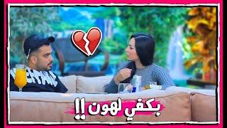 تحول المقلب الزواج لحقيقة رح نترك الشغل انا ومريم !! بسبب ابي 💔