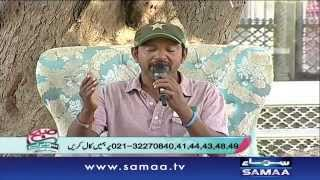 Irfan ka hairat angez karnama - Subah Saverey Samaa Kay Saath - 03 Nov 2015