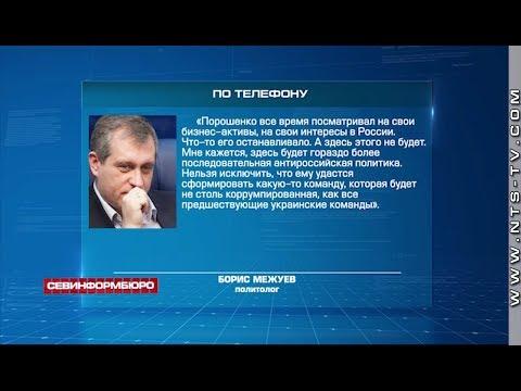 Зеленский будет вести более жесткую антироссийскую политику – политолог Межуев
