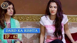 Dard Ka Rishta Episode 62 - Top Pakistani Drama