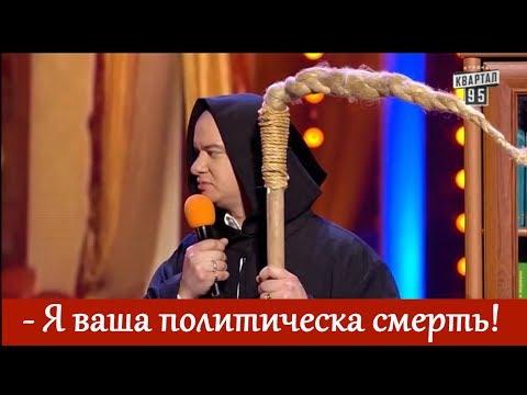 Яценюк умирает как политик в Укр�