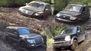 Mitsubishi Pajero vs. UAZ, Land Rover, Tuareg