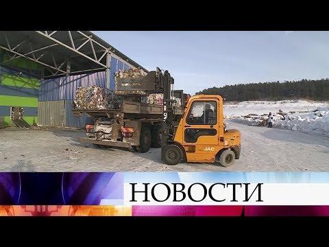 В Башкирии появится первый экотехнопарк для переработки промышленных отходов.