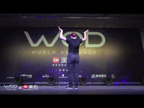 JAJA VANKOVA at WOD Beijing Press Conference