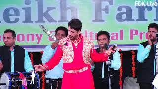 Gurdas Maan   Tenu Mangna Na Avve Punjabi Song 2018