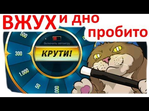 Видео Колесо казино