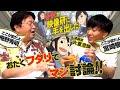 『映像研には手を出すな!』作者・大童澄瞳先生とオタキングが本気のオタク対談!