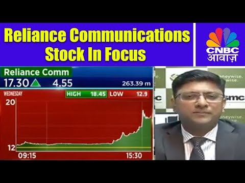 Reliance Communications Stock In Focus | Pehla Sauda | 21st Dec | CNBC Awaaz
