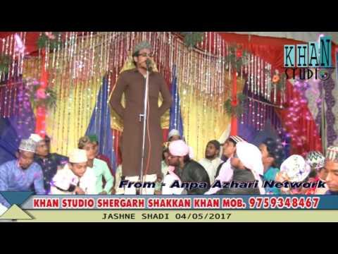 रमज़ान शरीफ स्पेसल निजामत By Imran Razvi Islamic New Nizamat 2017 Mob.9457205834