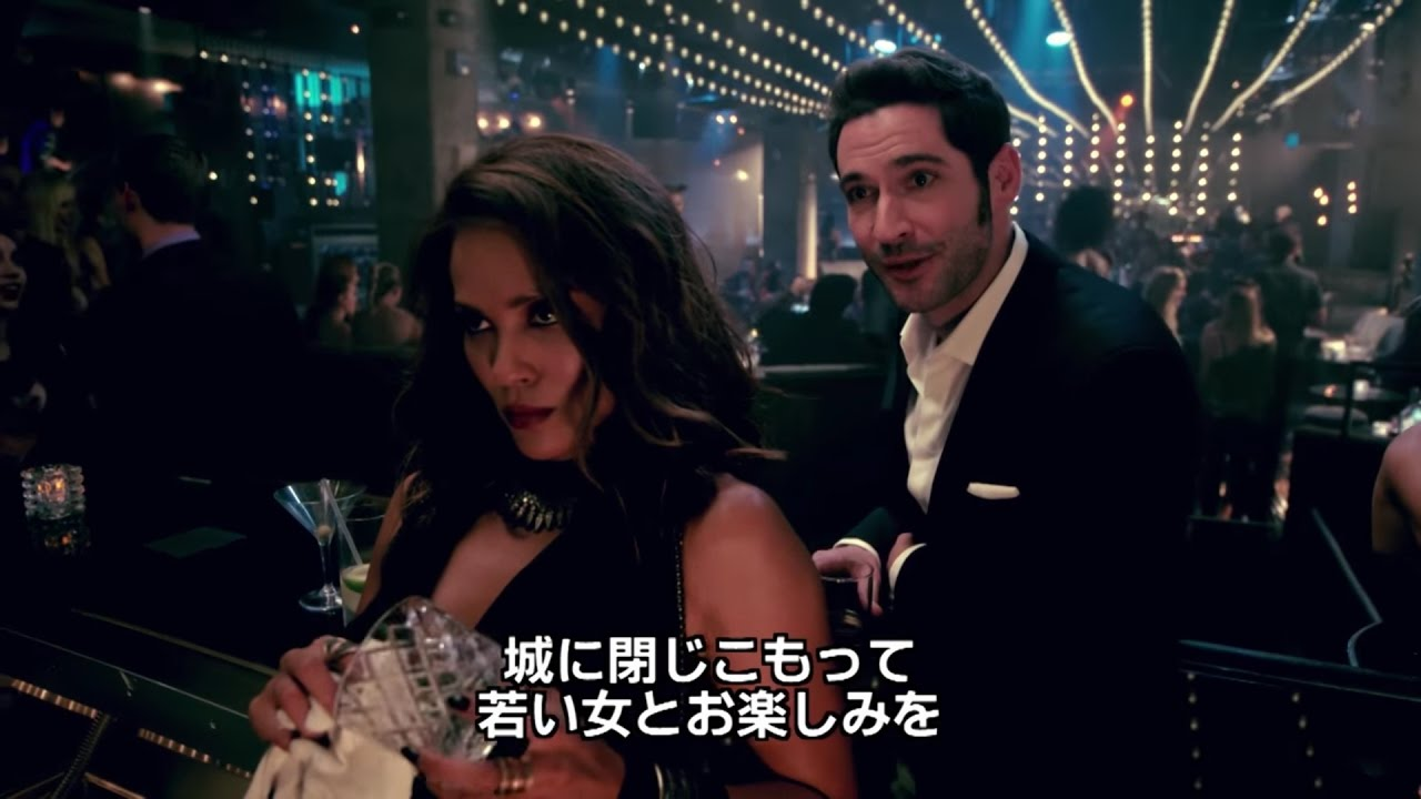 DVD『LUCIFER/ルシファー <ファースト・シーズン>』トレーラー 3月8日リリース , YouTube