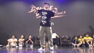 Скачать Hozin Dance Vision Vol 7 Freestyle Judgeshow