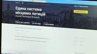 У Коломиї запрацював веб-ресурс електронних петицій(У Коломиї запрацював веб-ресурс електронних петицій. Тепер містяни зможуть реєструвати питання-пропозицію..., 2016-05-13T14:38:53.000Z)