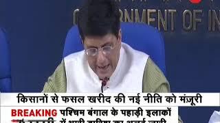 Modi govt gives big boost to Indian Railways