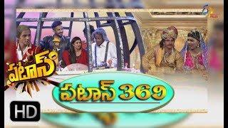 Patas | 6th January 2018 | Aditya 369 Movie Spoof( Balakrishna)  | Full Episode 655 | ETV Plus