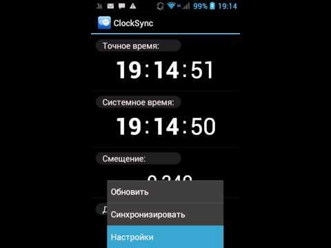 [Обзор] Приложение Clock Sync - точное время