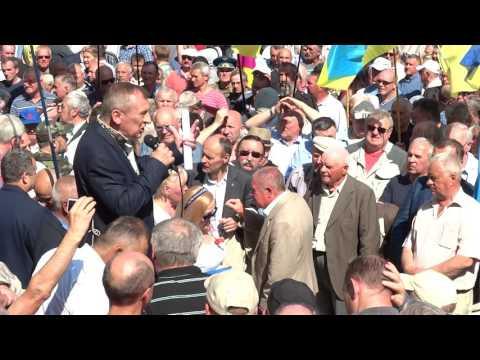 Об отмене льгот для пенсионеров МВД РФ, получающих пенсию