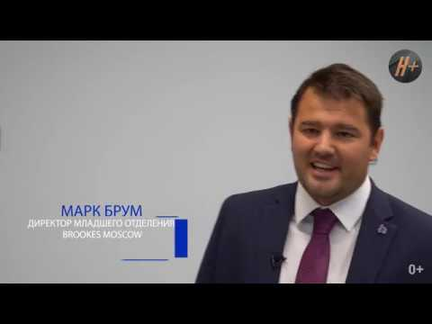 Brookes Moscow International IB School overview (winter 2020)