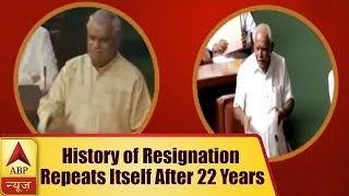 Yeddyurappa Stepping Down As CM Stark Reminder of Vajpayee's Resignation As PM | ABP News