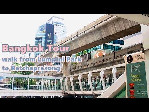 Bangkok Tour : Walk from Lumpini Park to the shopping district, Ratchaprasong!  ラチャプラソンまで歩いて行きましょう!