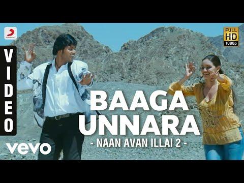 Naan Avan Illai 2 - Baaga Unnara Video   Jeevan   D. Imman