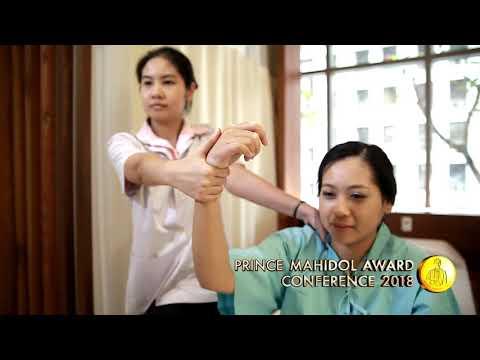 แนวทางปฏิบัติสำหรับผู้ป่วยสงสัยโรคไวรัสทางเดินหายใจสายพันธุ์ใหม่ - วันที่ 11 Jul 2019
