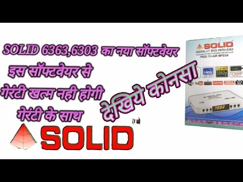 SOLID 6363,6303 NEW SOFTWARE UPDATE || SOLID KE SATH SOLID SOFTWARE
