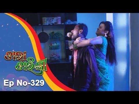 Tara Tarini | Full Ep 329 | 23rd Nov 2018 | Odia Serial – TarangTV