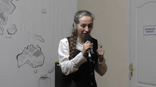 Презентация 3-ей книги Николая Гришова '' Каникулы творческого режима''.21