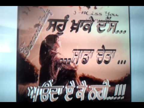 Sanamdeep sad song duwama ( Bassi )