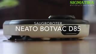 видео Робот-пылесос Neato BotVac D85