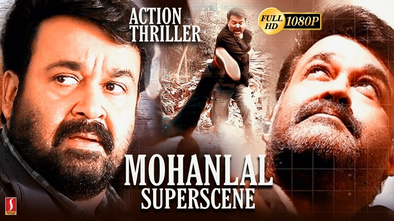 (Mohanlal) Malayalam Comedy Movie Senses Action Movie Senses Upload