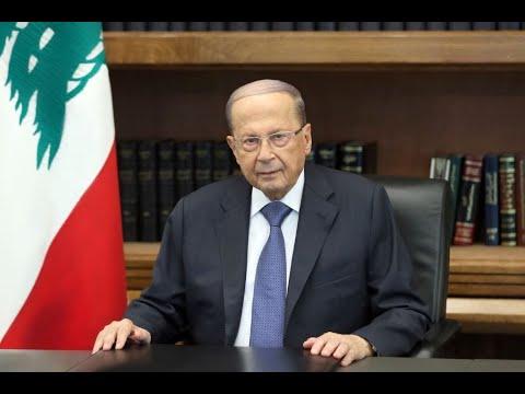 عون: الحكومة اللبنانية ستضم سياسيين وتكنوقراط وممثلين عن الحراك  - نشر قبل 40 دقيقة
