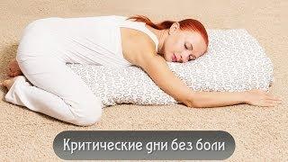 йога с катериной буйда видео