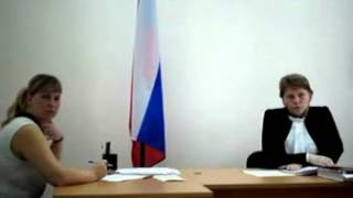 Суд о ОПГ РФ