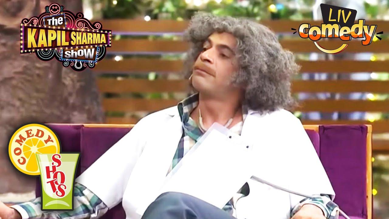 Mashoor Gulati ने की Kapil की चुगली! | The Kapil Sharma Show | Comedy Shots