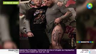 Джефф Монсон: У меня всегда была частичка русской души