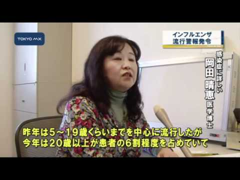 岡田晴恵 出身大学