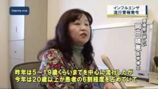 モーニングショー岡田晴恵痩せた