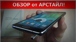 обзор Samsung Galaxy Note 4. Плюсы и минусы!  / Арстайл