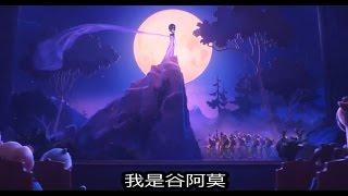 #479【谷阿莫】5分鐘看完2016老鼠害你的動畫電影《歡樂好聲音 Sing》
