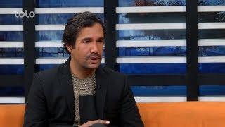 بامداد خوش - گمشده - صحبت های نیاز محمد که در جستجوی برادرش اش میباشد