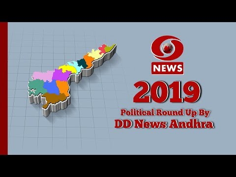 Pulivendula Political Profile By DD News Andhra