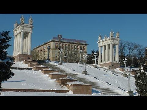 Видео-путеводитель по Волгограду - Набережная Зимой  - Мегалайн-тур-гостиницы Волгограда