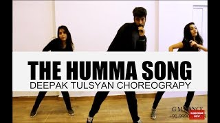 Humma Humma Dance Performance | OK Jaanu | Aditya roy kapur | Easy Dance Choreography
